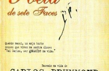 Conheça A Trajetória De Um Gênio Da Literatura Brasileira